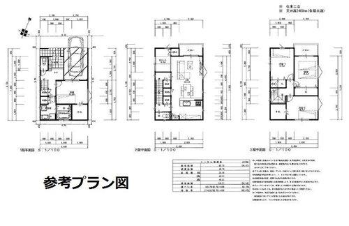 東淀川区瑞光1丁目 新築一戸建て 4LDK 画像6